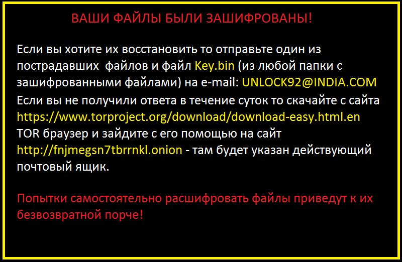 Unlock92 Ransomware